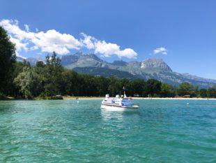 A la une : Lac de Passy, Base de loisirs